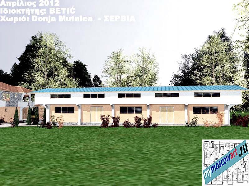 Проект дома - Бетич (Деревня Доня Мутница - Сербия) (16)