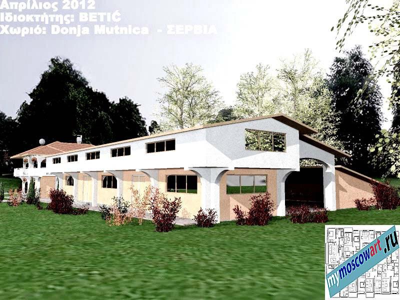 Проект дома - Бетич (Деревня Доня Мутница - Сербия) (17)