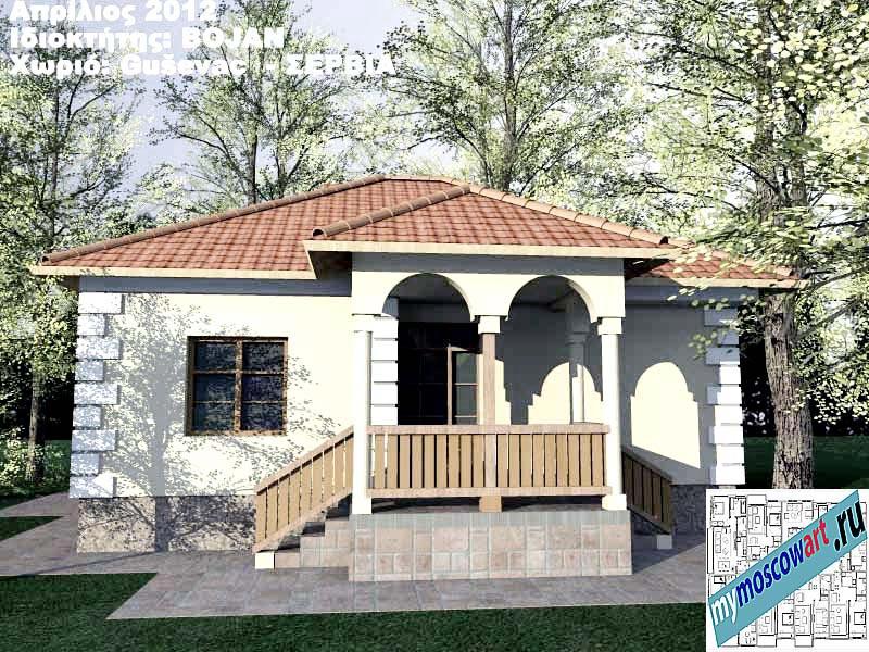 Проект дома - Боян (Деревня Гушевац - Сербия) (1)