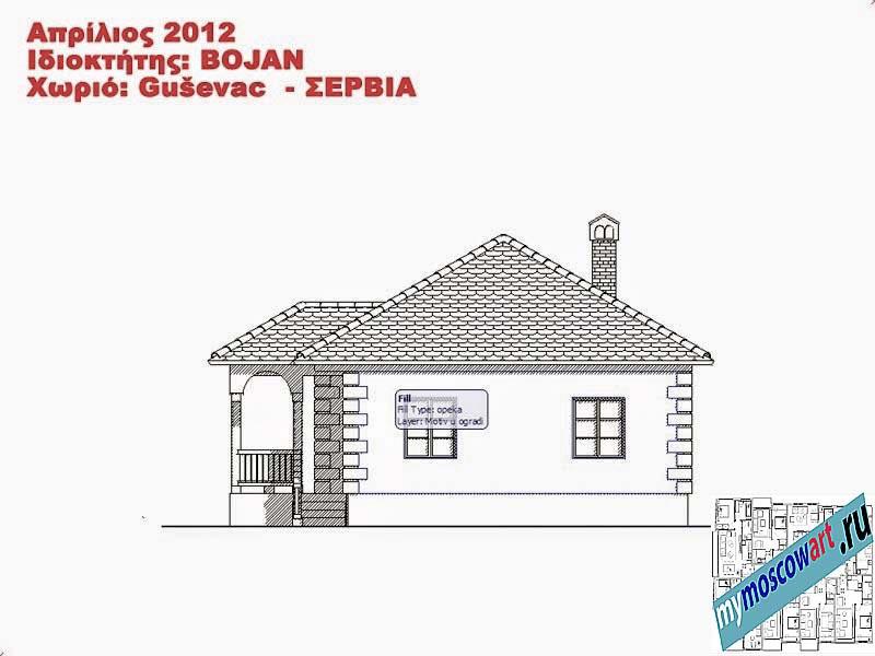 Проект дома - Боян (Деревня Гушевац - Сербия) (11)
