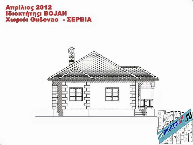 Проект дома - Боян (Деревня Гушевац - Сербия) (13)