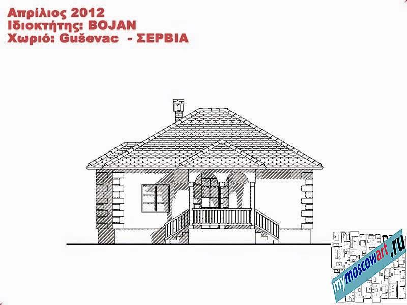 Проект дома - Боян (Деревня Гушевац - Сербия) (14)