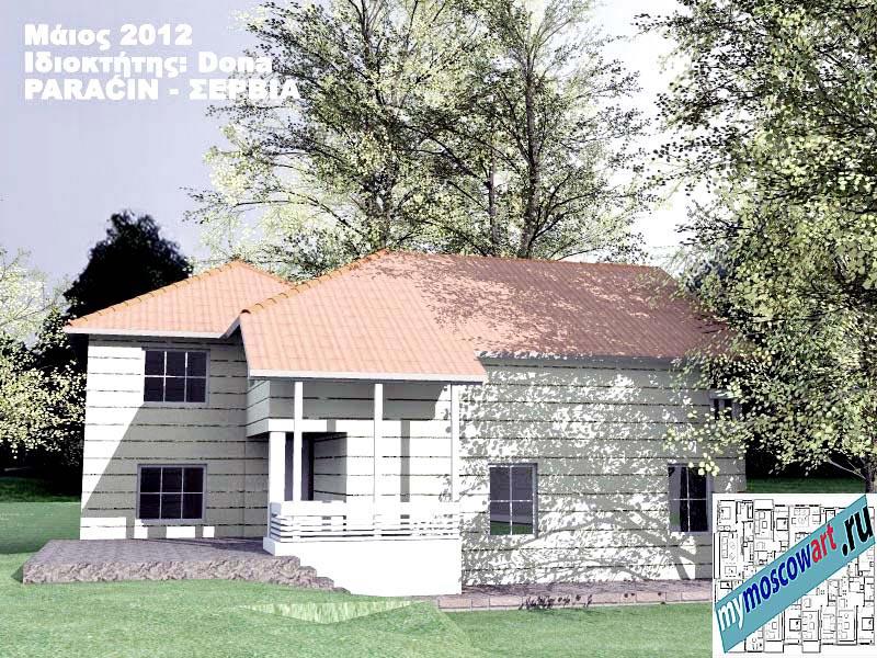 Проект дома - Дона (Город Парачин - Сербия) (7)