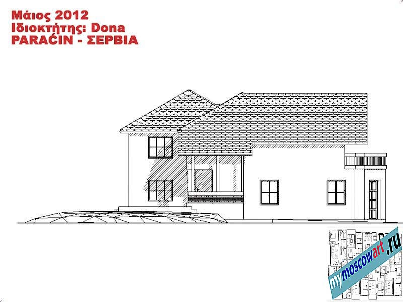 Проект дома - Дона (Город Парачин - Сербия) (14)
