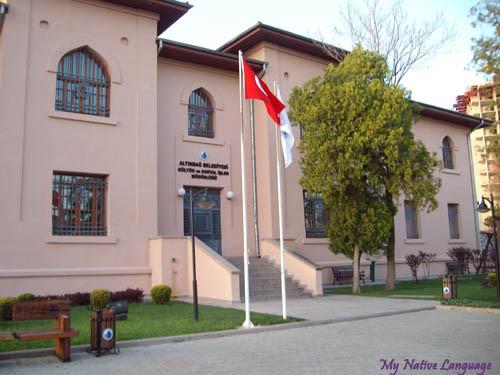 Здание управления по делам культуры при районом муниципалитете Кечиорен