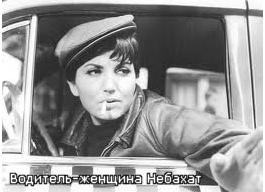 Женщина таксист на площади Таксим