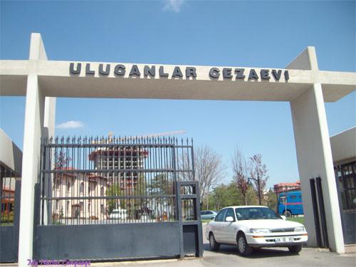 Вход на территорию политической тюрьмы в Анкаре