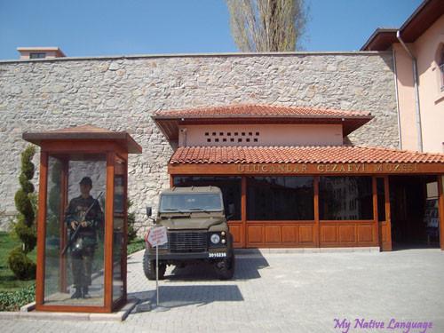 Вход в музей Улуджанлар