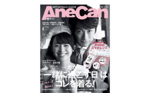 ANEC-CB-09-1.png