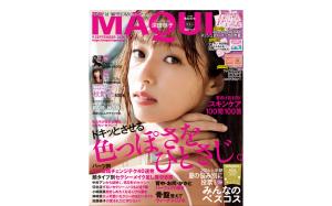 MAQU-CB-09-1.png