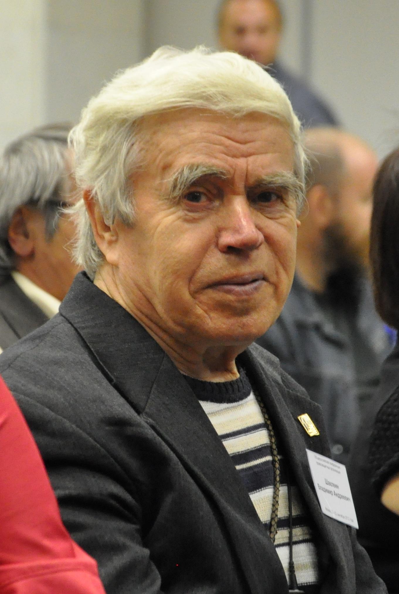 Владимир Шаклеин