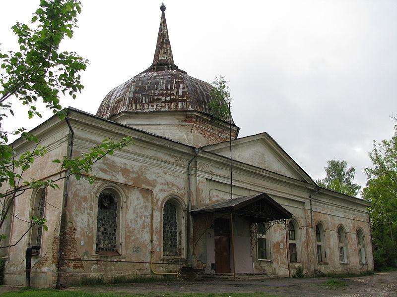 800px-Serpukhov_Raspyatsky_church