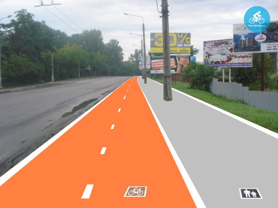 Іванофранківцям показали як можуть виглядати велодоріжки на Галицькій (фото) - фото 19