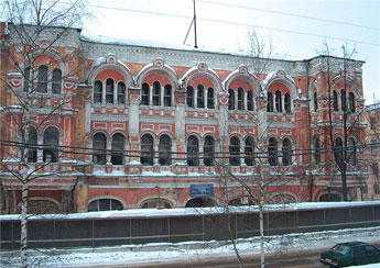 контора в Рыбинске