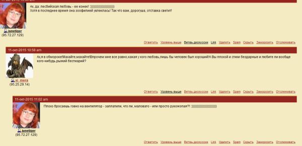 2015-10-29 02-13-25 Гнильца... Олег Табаков с первой семьёй... 1970-е годы... - история в фотографиях - Mozilla Firefox