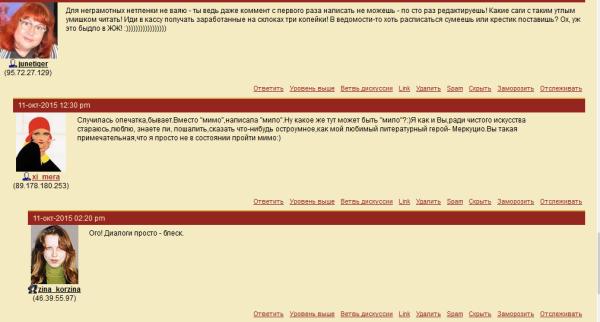 2015-10-29 02-14-40 Гнильца... Олег Табаков с первой семьёй... 1970-е годы... - история в фотографиях - Mozilla Firefox