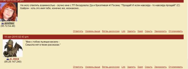 2015-10-29 02-17-10 Гнильца... Олег Табаков с первой семьёй... 1970-е годы... - история в фотографиях - Mozilla Firefox