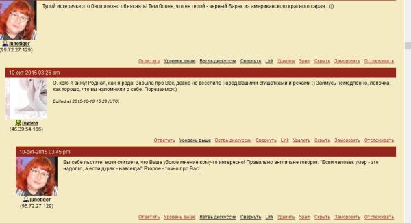 2015-10-29 12-57-44 Гнильца... Олег Табаков с первой семьёй... 1970-е годы... - история в фотографиях - Mozilla Firefox