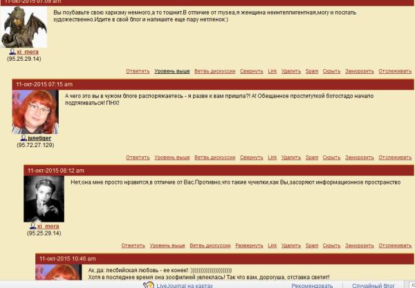 2015-10-29 13-02-06 Гнильца... Олег Табаков с первой семьёй... 1970-е годы... - история в фотографиях - Mozilla Firefox