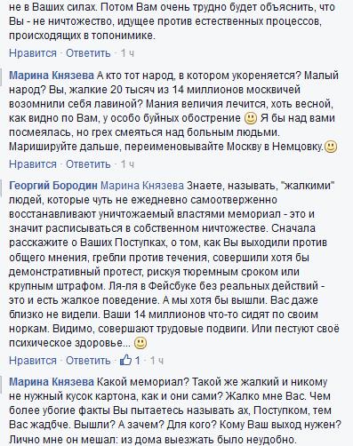 2016-02-28 21-58-07 (1) Юрий Метелкин - Только что! Немцов мост! Касьянов! 12ч.30м. - Mozilla Firefox