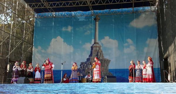 А в Севастополе сегодня отмечают День славянкой письменности