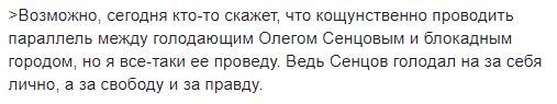 твари1