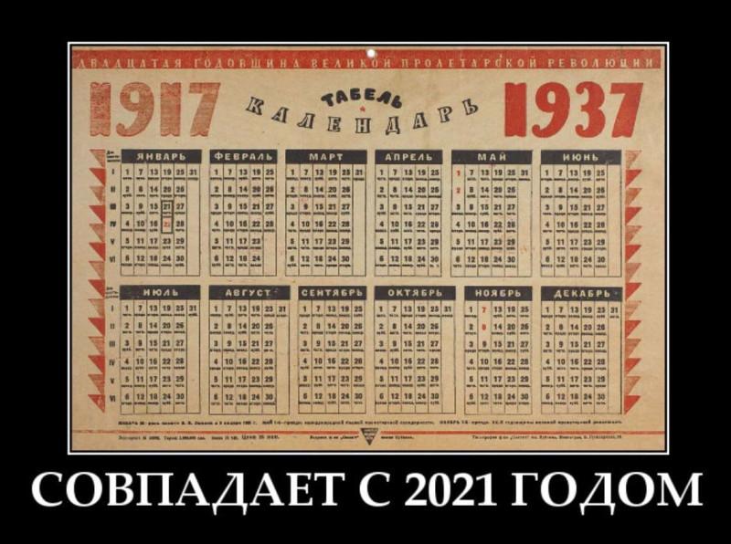 photo_2020-12-28_11-52-08