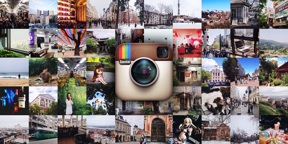 instagram-2014