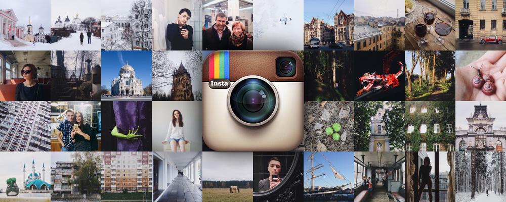 instagram_2015.jpg