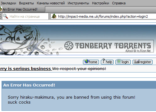 Tonberry.PNG