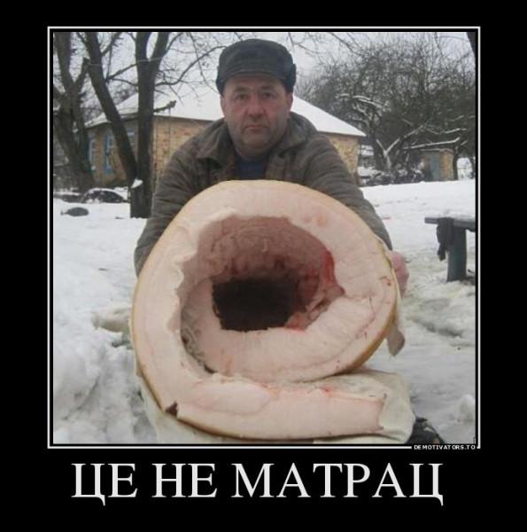 Празднования Нового года и Рождества в Киеве пройдут без фейерверков, - КГГА - Цензор.НЕТ 3301