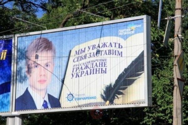 """Нищук о деятелях культуры из """"черного списка"""": """"Они унижали достоинство украинского государства - значит, они подпадают под санкции"""" - Цензор.НЕТ 5441"""