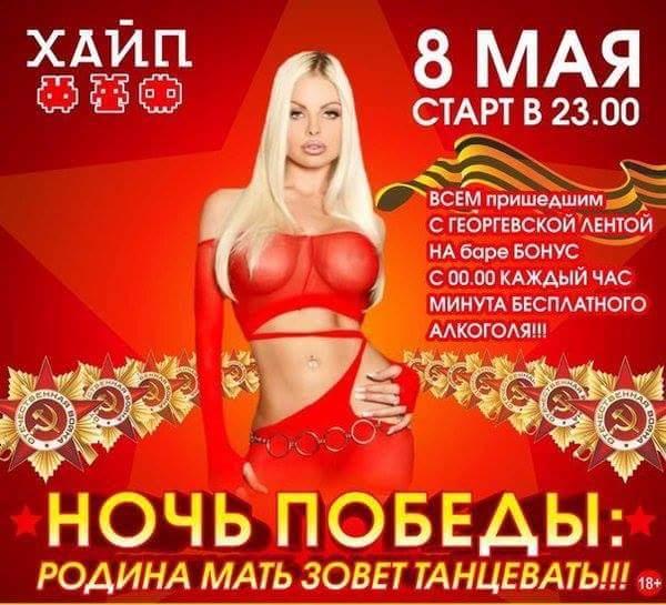 Российские порно звезды maya 2 фотография