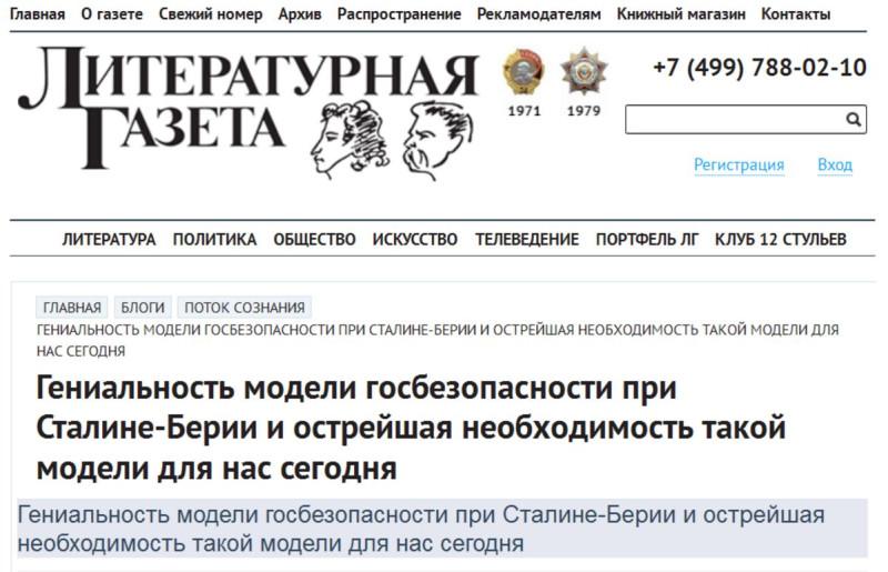 Сотрудник полиции погиб в ДТП в Донецкой области - Цензор.НЕТ 7143
