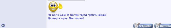 настоящий русский мент 2