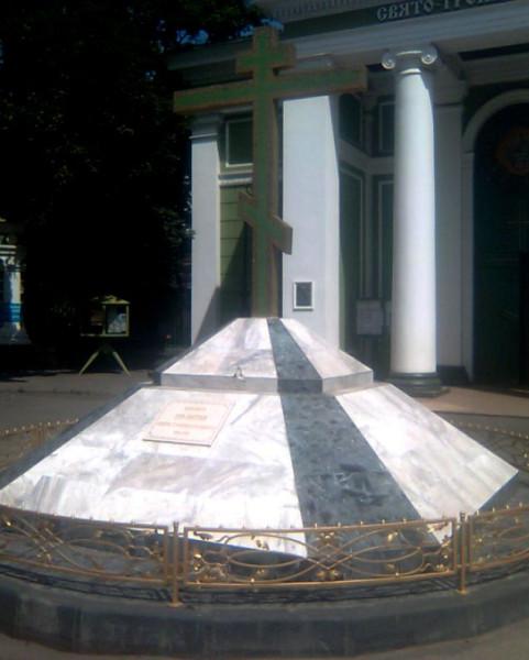 в честь 200 летия собора пирамида