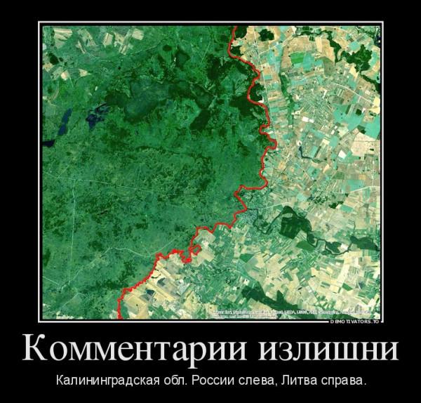 774390_kommentarii-izlishni_demotivators_to (1)