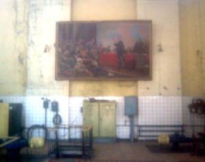 чумка картина Ленин