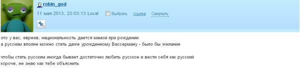 русский 2