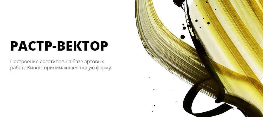 flamelogo-banner-ru