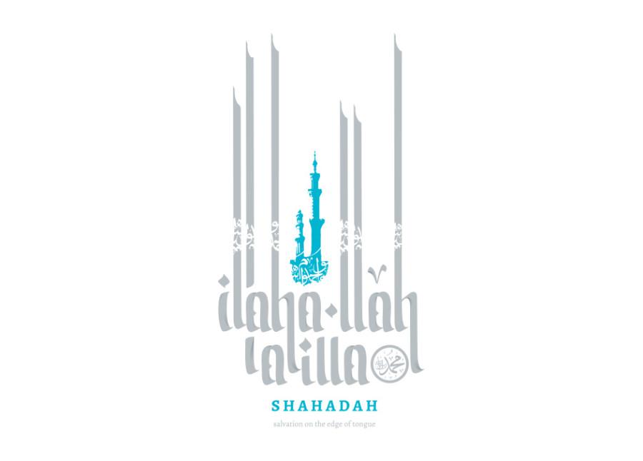 shahadat-latin-final-white-