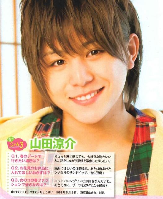 Say Jump Yamada Ryosuke Part