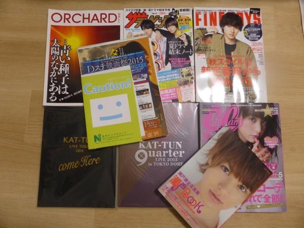 "JAPAN Kouji Seto Photobook /""Seto Book/"""