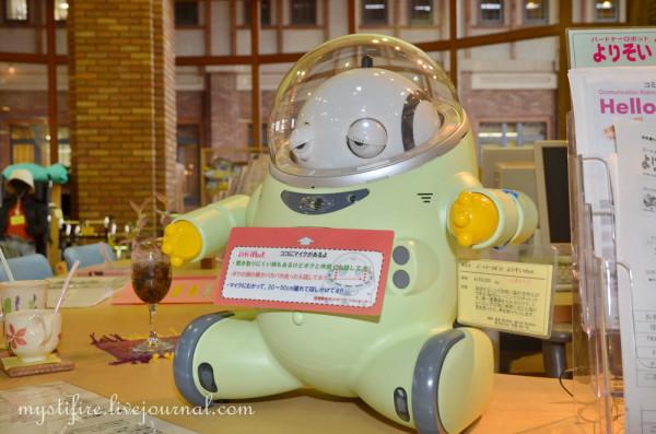 Робот_m_resize