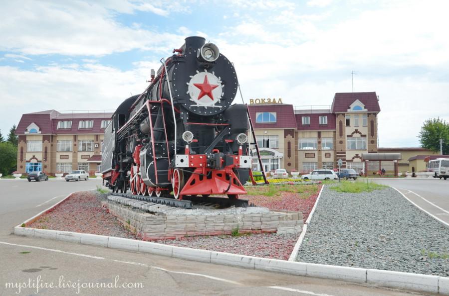 Вокзал. Локомотив_resize