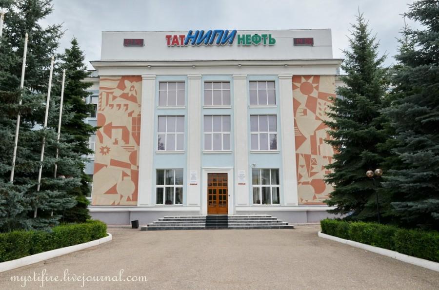 ТатНИПИнефть_resize