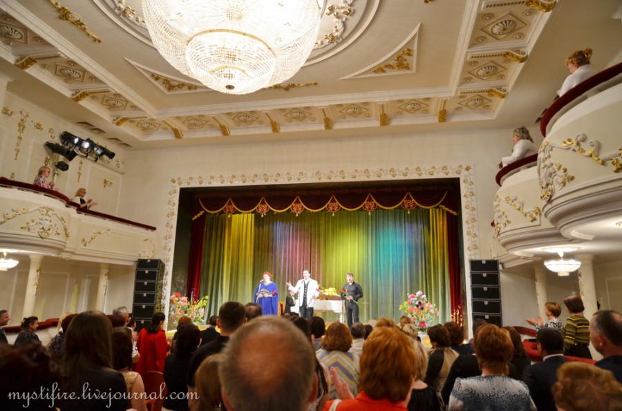 Театр Таланты мира Бугульминский