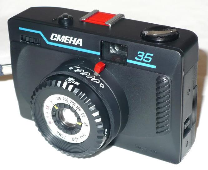 Smena-35-big