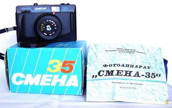 Smena-35_sin_komplekt