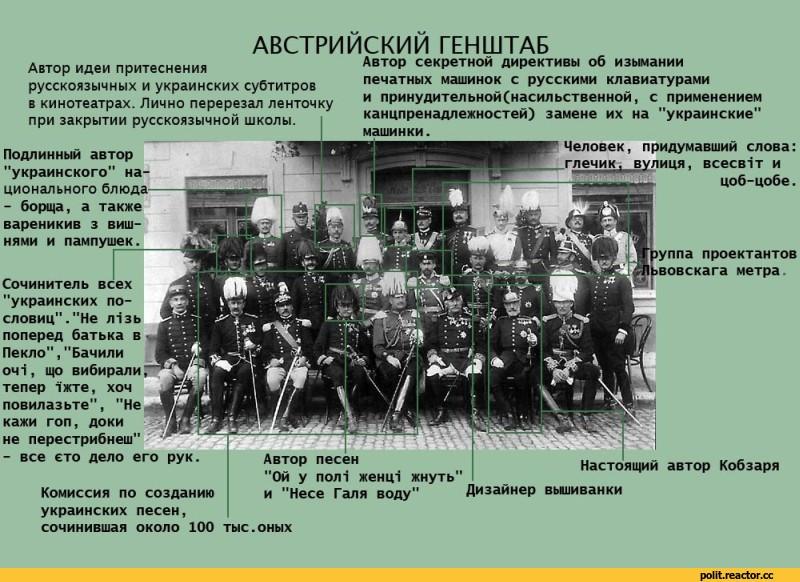 Острый-Перец-политика-песочница-политоты-австрийский-штаб-2495821.jpeg